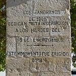 Obelisco de Villagodio, Zamora – Inscriptions.jpg