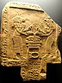 Offering table, Meroe, 1st millennium BC - African objects in the American Museum of Natural History - DSC05966.jpg