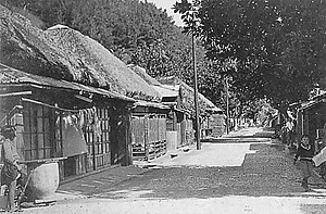 Bonin Islands - An Ogasawara Island village during the early Shōwa period
