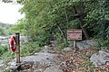 Ohiopyle State Park River Trail - panoramio (18).jpg