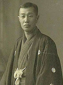 Black-and-white photo of a Japanese man