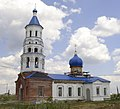 Old Believers church of Dormition of the Mother of God.jpg