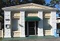 Old Eau Gallie Post Office Front 1.jpg