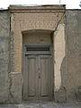 Old House - Imam Khomeini 7 st - Nishapur 4.JPG