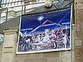 Old Jerusalem Christmas decorations poster.jpg