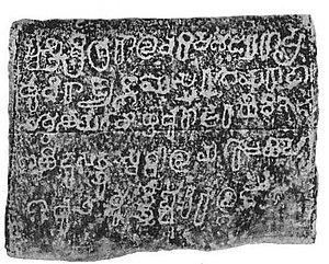 Krishna I - Fragment of Old Kannada inscription (765 AD) from Hattimattur of Rashtrakuta King Krishna I