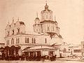 Old St. Nicholas Church (Kharkiv).jpg