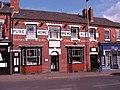 Olde Swan Inn (Ma Pardoes) - geograph.org.uk - 1195959.jpg