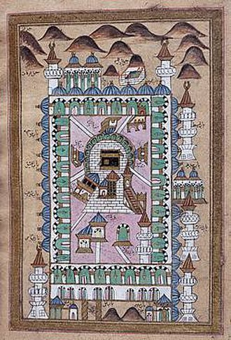 Aqidah - A 16th century illustration of Islam's holiest shrine, the Ka'aba.