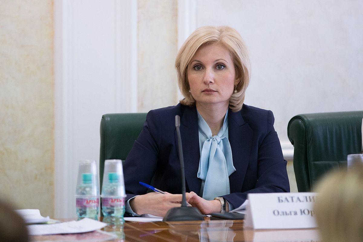 Ольга Баталина Закон Димы Яковлева сыграл положительную