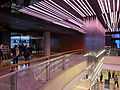Olympian City thesky cinema entrance 201312.jpg