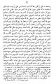 Omar Kayyam Algebre-p200.png