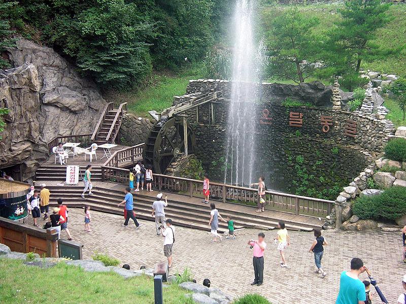 파일:Ondal cave entrance.jpg