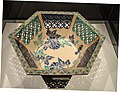 Openwork Hexagonal Ko-Kiyomizu Ware Bowl, c. 1731-1752, Japan, artist unknown, stoneware with overglaze enamels - Art Institute of Chicago - DSC00215.JPG