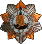 OrderOfKutuzov1st.png