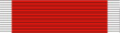 Order of the Karađorđe's Star rib.png