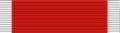 Order of the Karađorđe's Star rib.png