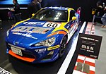 Osaka Auto Messe 2017 (180) - No.60 OTG DL 86 in GR 86 BRZ Race.jpg