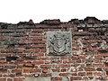 Płaskorzeźba herbu książąt wirtembersko - oleśnickich w Bierutowie.jpg