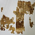 The papyrus on which the Tithonus poem is preserved