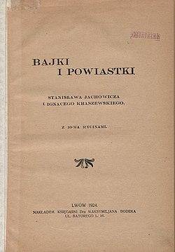 PL Stanisław Jachowicz,Ignacy Kraszewski-Bajki i powiastki 009.jpeg
