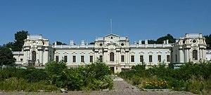 Mariyinsky Palace - Image: Pałac Maryjski