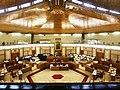 Pakistan Provincial Assembly Balochistan House.jpg