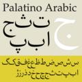 Palatino arabic mostra.png