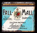 Pall-Mall blauw and white cigarettes tin, front.JPG