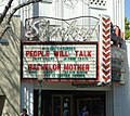Palo Alto California cinema only black&white films.jpg