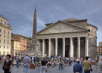 English: The Pantheon in Rome, Italy