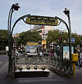 ParisMetro-PereLachaise.jpg