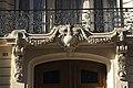 Paris Rue du Conservatoire 13 771.jpg