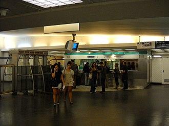 Marcel Sembat (Paris Métro) - Image: Paris metro Marcel Sembat 1