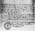 Parthenios Gallias Letter in Serbian 1908.jpg
