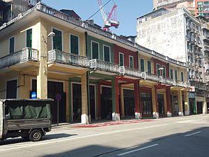 Santo António, Macau - Patane Library