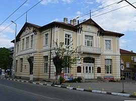 Videlina cultural centre (chitalishte)