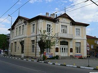 Pazardzhik - Videlina cultural centre (chitalishte).