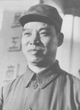 Peng Zhen in 1945.png