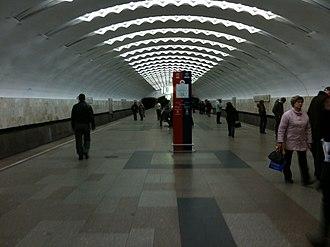 Perovo (Moscow Metro) - Image: Perovo (Перово) (4317179264)