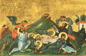 Passion of Saint Perpetua, Saint Felicitas, and their Companions - Painting showing the martyrdom of Perpetua, Felicitas, Revocatus, Saturninus and Secundulus, from the Menologion of Basil II (c. 1000 AD)