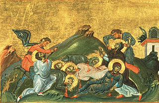 Perpetua and Felicity early 3rd century Carthaginian Christian martyrs