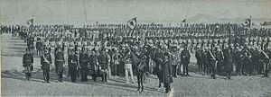 Austro-Hungarian military mission in Persia - Parade of the Qajar Persian infantry trained by the Austro-Hungarian mission.