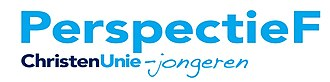 PerspectieF - Image: Perspectie F logo