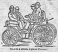 Petit Journal 22 7 1894 Auguste Doriot completes Paris-Rouen in Peugeot.jpg