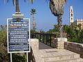 PikiWiki Israel 14030 Wishing Bridge in Old Jaffa.JPG
