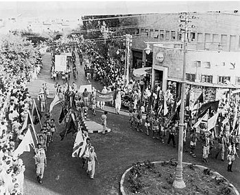 Israeli Arabs' May Day march in the 50ies.