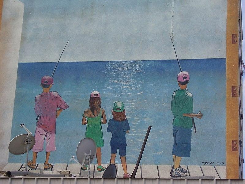 ציור קיר של רמי מאירי בנתניה