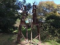 PikiWiki Israel 53316 shai park in neve monosson.jpg