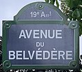 Plaque Avenue Belvédère - Paris XIX (FR75) - 2021-04-28 - 1.jpg